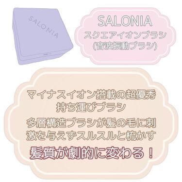 スクエアイオンブラシ/SALONIA/ヘアブラシを使ったクチコミ(2枚目)