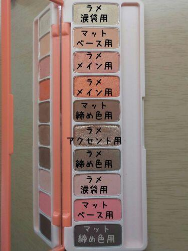 【画像付きクチコミ】たんたんあずたんどうも梓です✨桜の季節になって来ましたね〜(*˘︶˘*).。*♡今年はこのご時世の為花見は出来ませんがせめて気分だけでも…!と言う事で、ピンク桜メイクやってみました🌸普段オレンジメイクしかして無いので下手ですが温かい目...