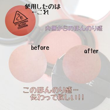 BLUSH CUSHION/3CE/ジェル・クリームチークを使ったクチコミ(2枚目)