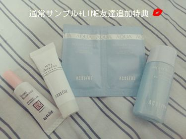 シーバム クリーン ウォーター ACモイスト/ACSEINE/化粧水を使ったクチコミ(2枚目)