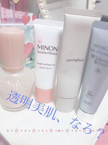 ミノン アミノモイスト ブライトアップベース UV/ミノン/化粧下地を使ったクチコミ(1枚目)
