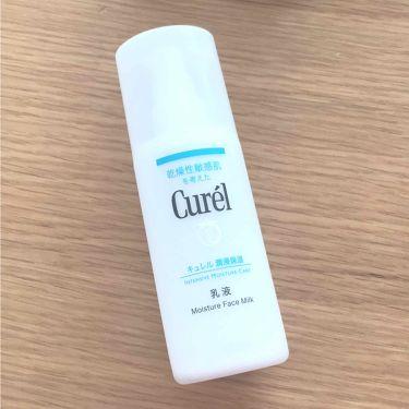 乳液/Curel/乳液を使ったクチコミ(1枚目)