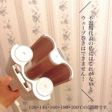 ツヤプロウエーブ32mm/ツヤプロ/ヘアケア美容家電を使ったクチコミ(3枚目)