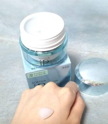ベースケア セラム<土台美容液>/SOFINA iP/美容液を使ったクチコミ(5枚目)