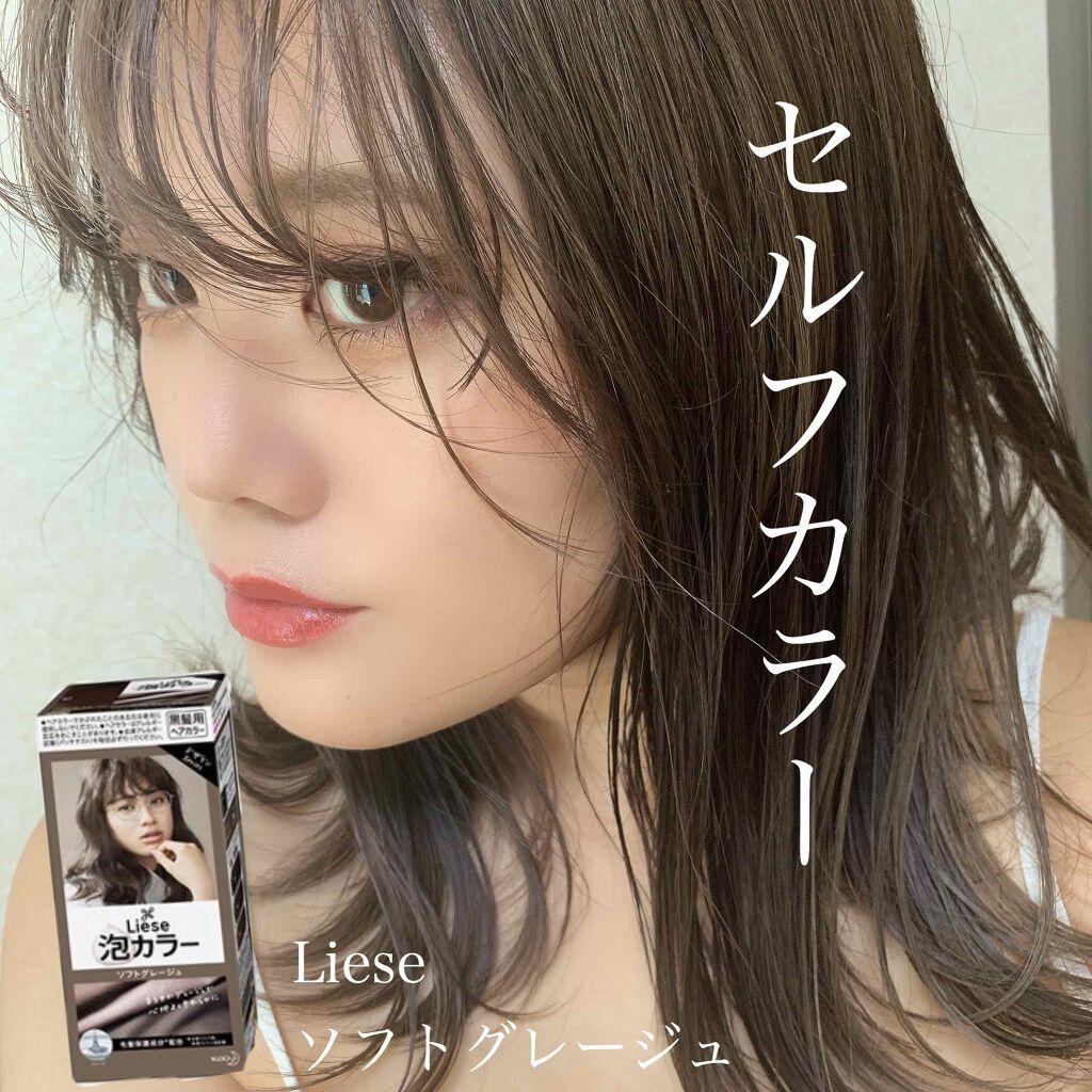 Liese軟灰咖啡色 DIY染髮劑