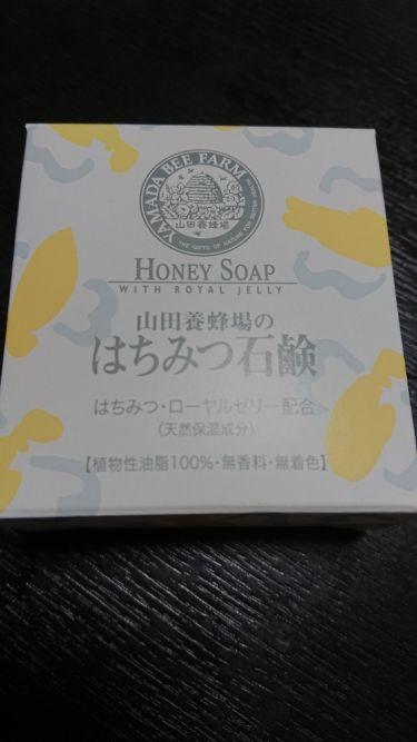 はちみつ石鹸/山田養蜂場/ボディ石鹸を使ったクチコミ(1枚目)