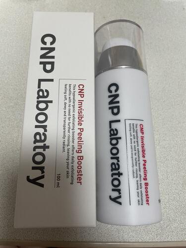 プロポリスエネルギーアンプル/CNP Laboratory/美容液を使ったクチコミ(2枚目)
