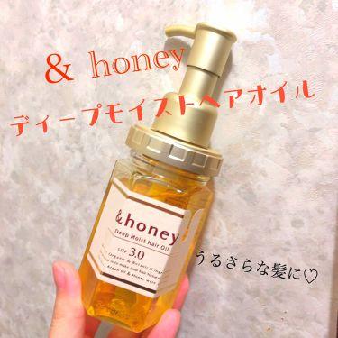 ディープモイスト ヘアオイル3.0/&honey/ヘアパック・トリートメントを使ったクチコミ(1枚目)