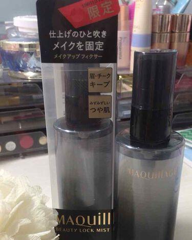 メイクアップフィクサー/マキアージュ/ミスト状化粧水を使ったクチコミ(1枚目)