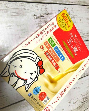 豆乳よーぐるとしーとますく 玉の輿 (赤のエイジングケア)/豆腐の盛田屋/シートマスク・パックを使ったクチコミ(1枚目)