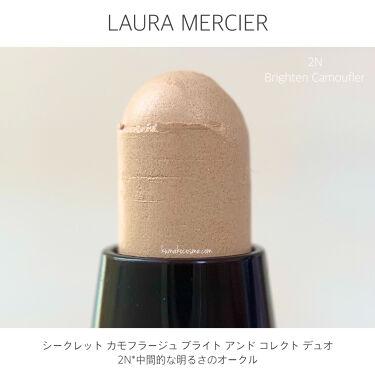 シークレット カモフラージュ ブライト アンド コレクト デュオ/laura mercier/コンシーラーを使ったクチコミ(5枚目)