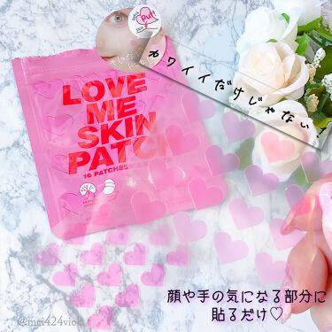 LOVE ME SKIN PATCH /コジット/シートマスク・パックを使ったクチコミ(2枚目)
