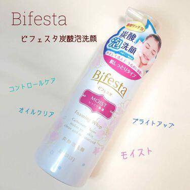 ぴよさんの「ビフェスタ泡洗顔 モイスト<洗顔フォーム>」を含むクチコミ