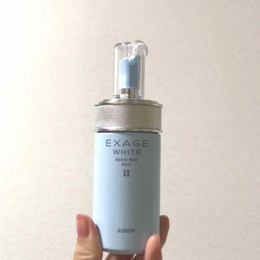 エクサージュホワイト ホワイトライズ ミルク/ALBION/乳液 by とおる