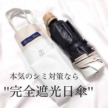 ロサブラン/フローラル 4 シーズンズ/香水(レディース)を使ったクチコミ(1枚目)