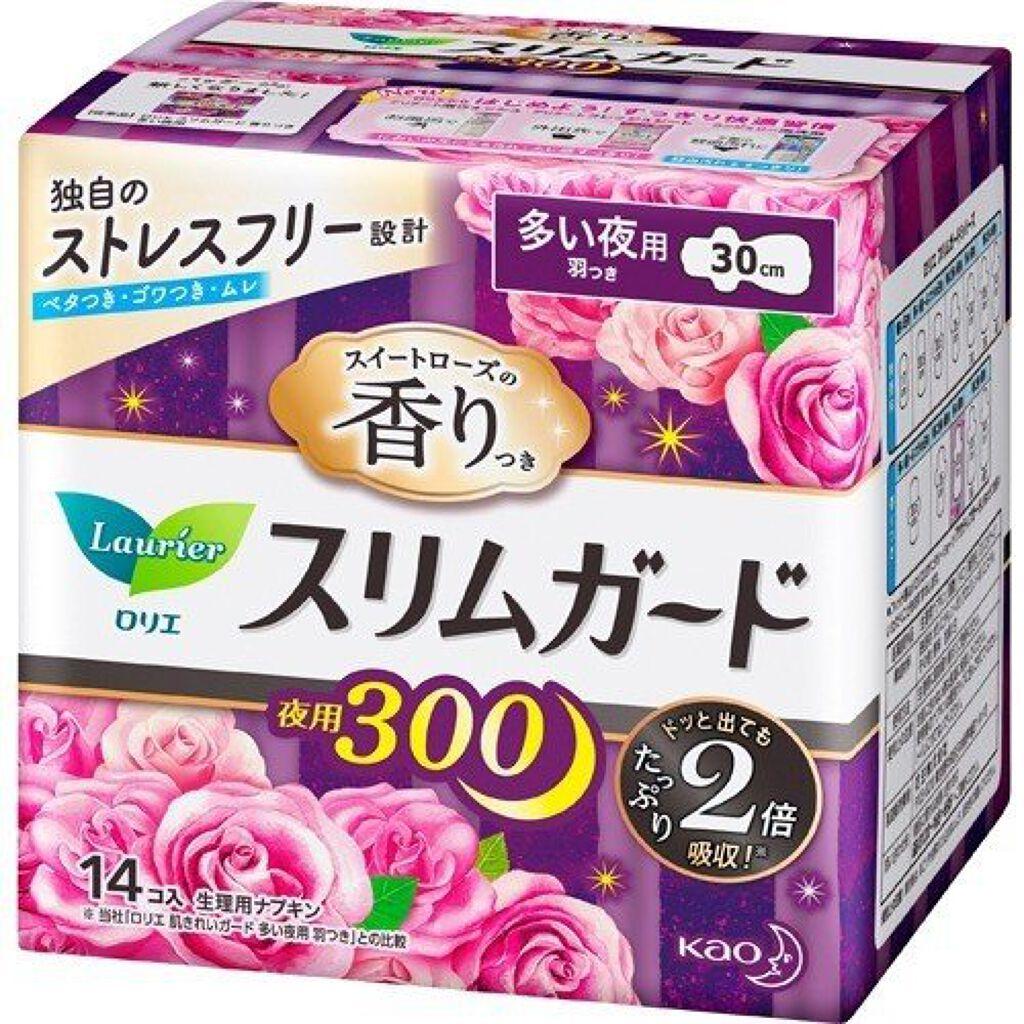 スリムガード スイートローズの香り 多い夜用300 羽つき