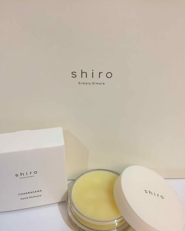 チャクラーサナ 練り香水/SHIRO/香水(レディース)を使ったクチコミ(1枚目)
