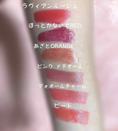 ディオール アディクト リップスティック/Dior/口紅を使ったクチコミ(3枚目)
