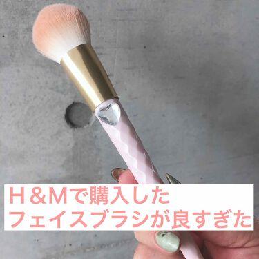 ユニコーンフェイスブラシ/H&M/メイクブラシを使ったクチコミ(1枚目)