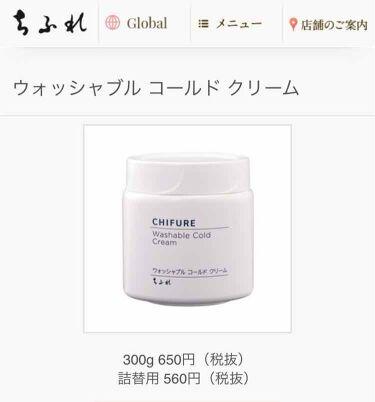 バランス肌用化粧水/無印良品/化粧水を使ったクチコミ(2枚目)