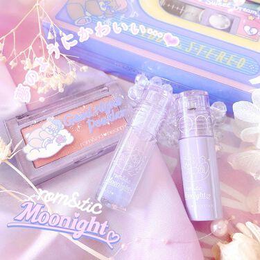 Goodnight Cassette Edition/rom&nd/メイクアップキットを使ったクチコミ(1枚目)