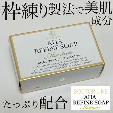 AHAリファインソープモイスチャー/ドクターライン/洗顔フォームを使ったクチコミ(1枚目)