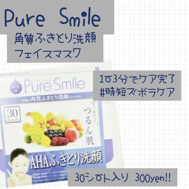 エッセンスマスク 30枚セット AHAふきとり洗顔/Pure Smile/シートマスク・パックを使ったクチコミ(1枚目)