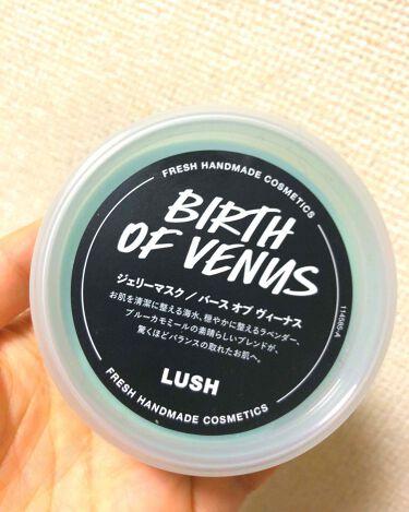 バース オブ ヴィーナス/ラッシュ/洗い流すパック・マスク by chihomi