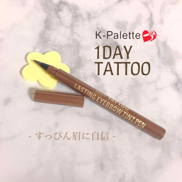ラスティングアイブロウティントペン/K-Palette/その他アイブロウ by わさびちゃん