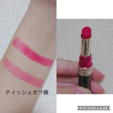 ドラマティックルージュN/マキアージュ/口紅を使ったクチコミ(2枚目)