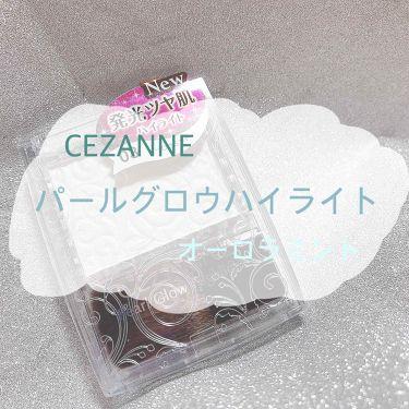 パールグロウハイライト/CEZANNE/ハイライトを使ったクチコミ(1枚目)