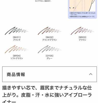 デザイニングペンシル アイブロー/DHC/アイブロウペンシルを使ったクチコミ(3枚目)