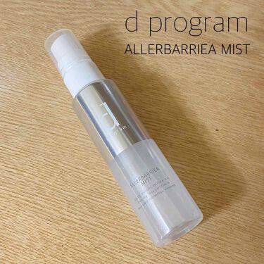 アレルバリア ミスト/d プログラム/ミスト状化粧水を使ったクチコミ(1枚目)