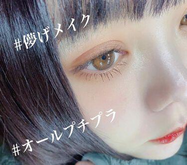 プリズム エアー ハイライター/CLIO/ハイライト by チャンモモ