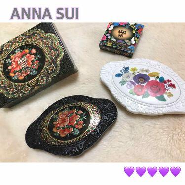 メイクアップ パレット/ANNA SUI/その他化粧小物を使ったクチコミ(1枚目)