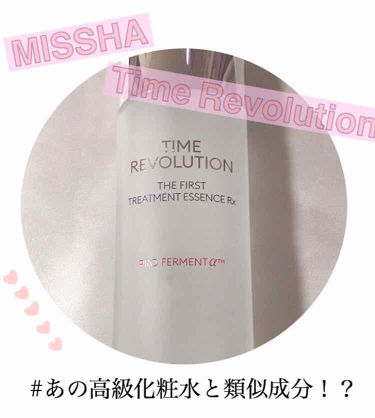 レボリューション/タイム ザ ファーストトリートメントエッセンス(インテンシブモイスト)/MISSHA/化粧水を使ったクチコミ(1枚目)