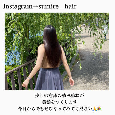 【画像付きクチコミ】ヘアパーツモデルをしている私の美髪ケア💐Instagram⇨sumire__hair今回は基礎編ということで悪習慣と、良習慣をまとめてみました🌱ヘアパーツモデルを語るわたしも、生まれてからずっと髪が綺麗で……というわけではありませんで...