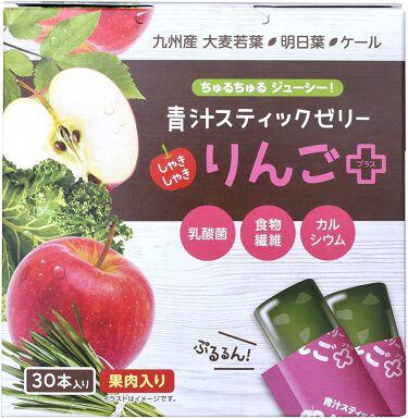 青汁スティックゼリーりんごプラス 大木製薬