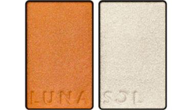 カラーリンググレイズ EX02 Suntan Orange