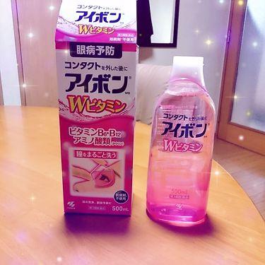 アイボンWビタミン(医薬品)/小林製薬/その他を使ったクチコミ(2枚目)