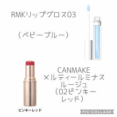 パーフェクトマルチアイズ/CANMAKE/パウダーアイシャドウを使ったクチコミ(4枚目)
