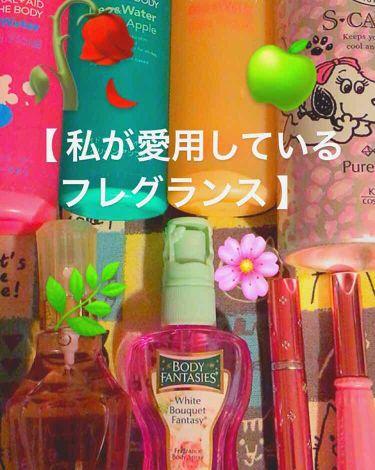 ボディスプレー ホワイトブーケ/ボディファンタジー/香水(その他)を使ったクチコミ(1枚目)