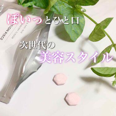 ニュートリションピース 鉄&葉酸/ORBIS/美肌サプリメントを使ったクチコミ(1枚目)