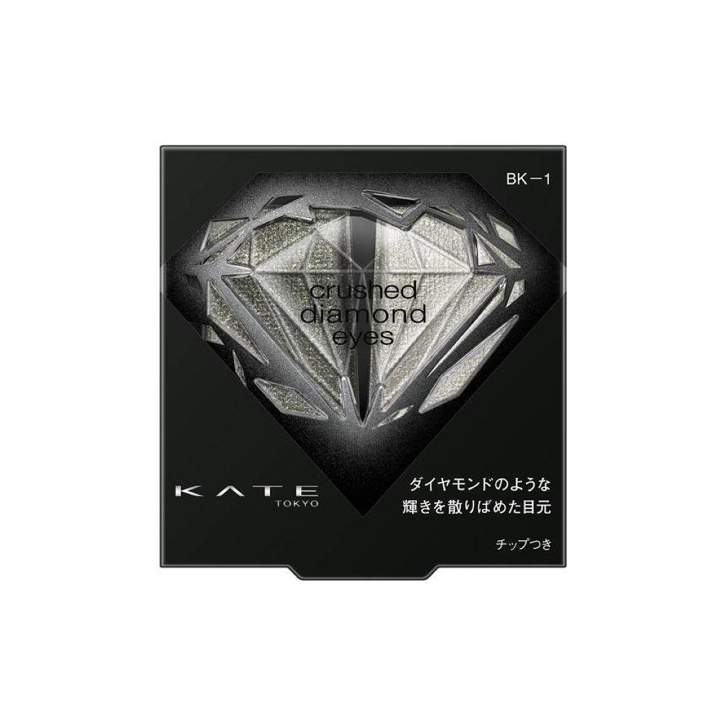 クラッシュダイヤモンドアイズ BK-1 シルバーブラック