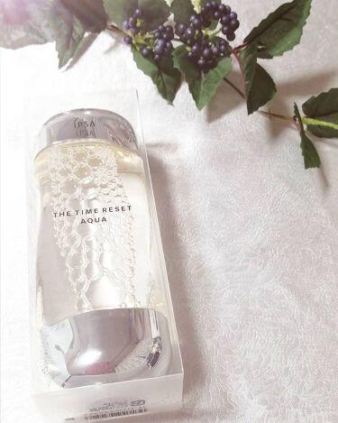 ザ・タイムR アクア/IPSA/化粧水を使ったクチコミ(5枚目)