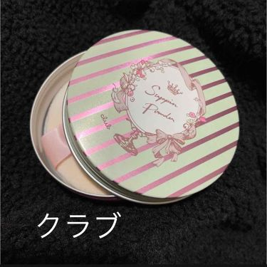 すっぴんパウダー ホワイトフローラルブーケの香り/クラブ/その他スキンケアを使ったクチコミ(1枚目)
