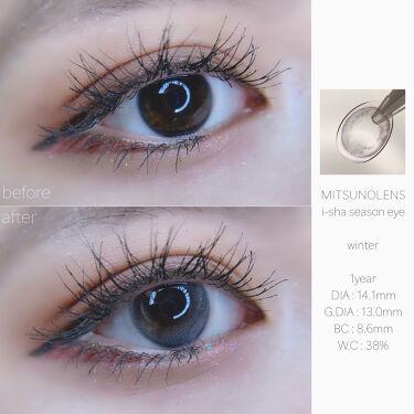 i-shaアイシャ Season Eye/蜜のレンズ/カラーコンタクトレンズを使ったクチコミ(2枚目)