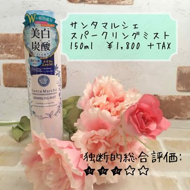 スパークリングミスト/サンタマルシェ/ミスト状化粧水 by princessrose.white