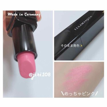 Glamore Lipstick/Illamasqua/口紅を使ったクチコミ(2枚目)