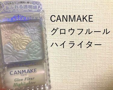グロウフルールハイライター/CANMAKE/プレストパウダーを使ったクチコミ(1枚目)